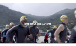 Apple Japan、「Apple Watch Series 4 — ホーキーポーキー」と題する新しいCFを公開