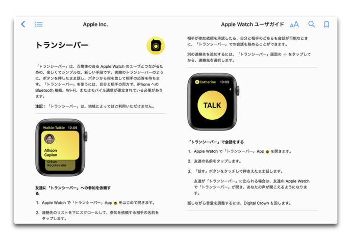 Apple Watch User Guide watchOS 5 001
