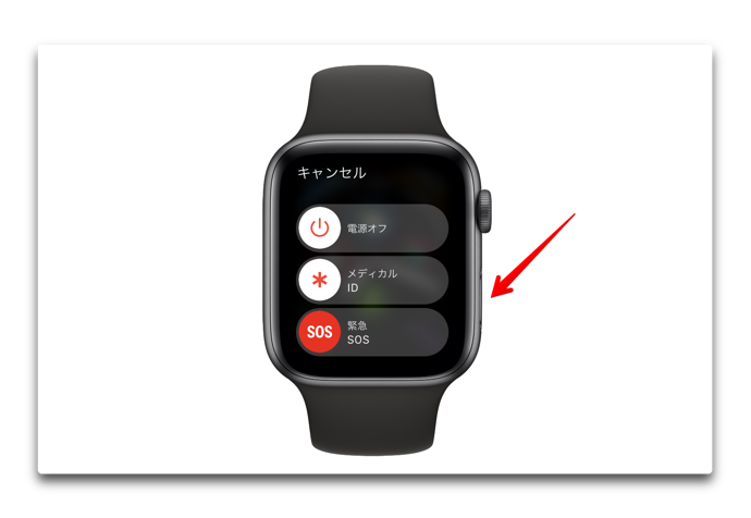 AppleWatch LockOff 00002a