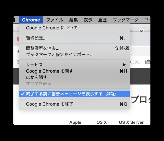 Chrome 70 Q 00002