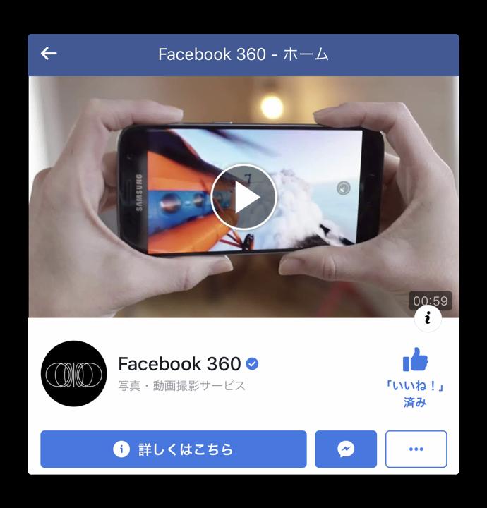 Facebook 3D 00004