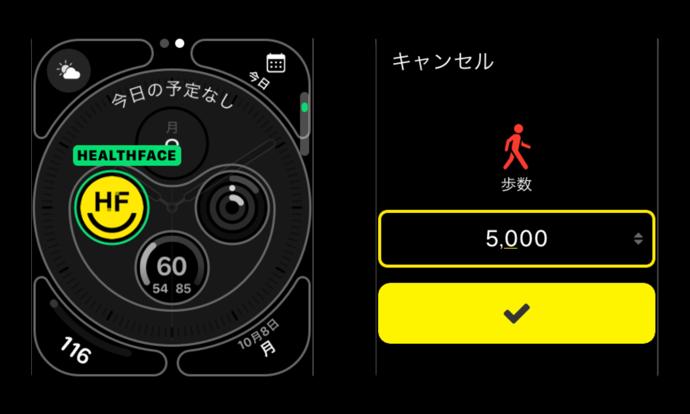 HealthFace 003