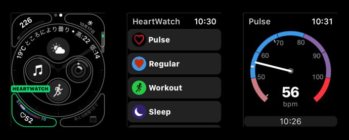 HeartWatch1018 00005