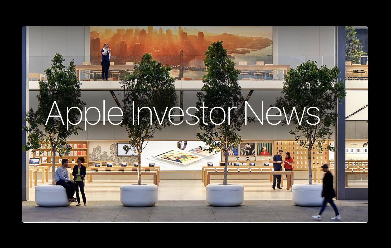Apple、11月1日に2018年度第4四半期の決算を発表