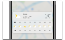 iPhoneのマップで現在地の時系列の天気予報を表示する方法