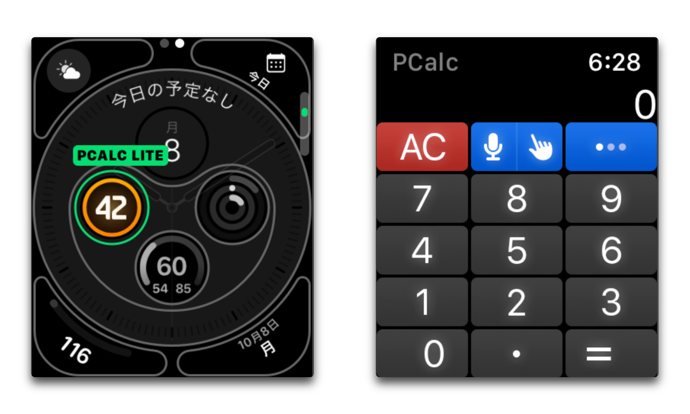 PCalc 003