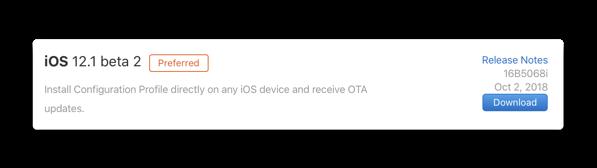 IOS 12 1 beta 2 001