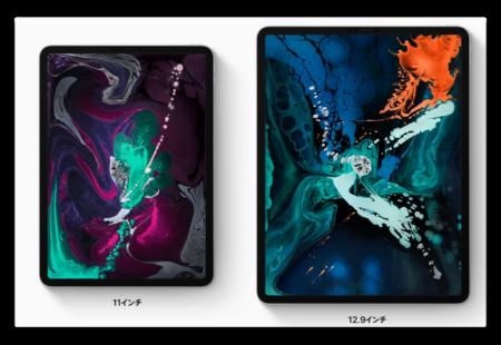Apple、昨日発表された新しいiPad Proの修理価格を公表