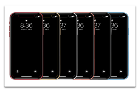 iPhone XRのための、黒を基調としたボディカラーとお揃いなどのお洒落な壁紙が公開
