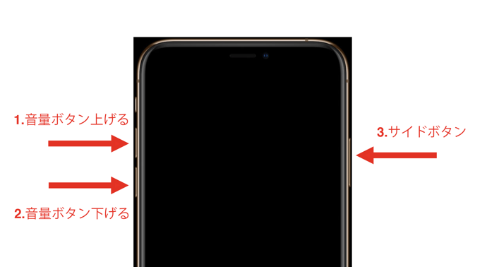 IPhone XS Restart 005