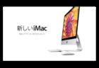 【Mac】外付けHDDやSSDで起こる「ディスクの不正な取り出し」に対処する