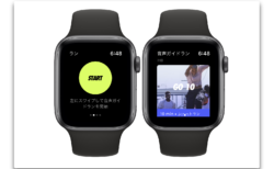 Nike+ Run Club、バージョンアップでApple Watch Series 4に最適化