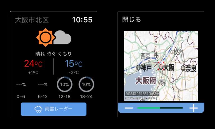 Yahoo weather 00003