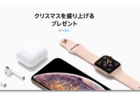 Everyone Can Createの日本語版、Apple Booksで提供開始