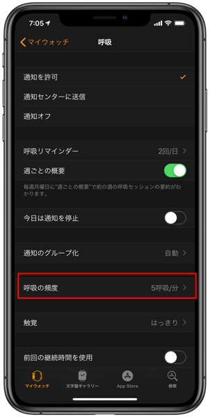 Apple Watch Bres 00003a z