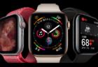Apple、iPhoneにおける5Gのサポートは2020年からか