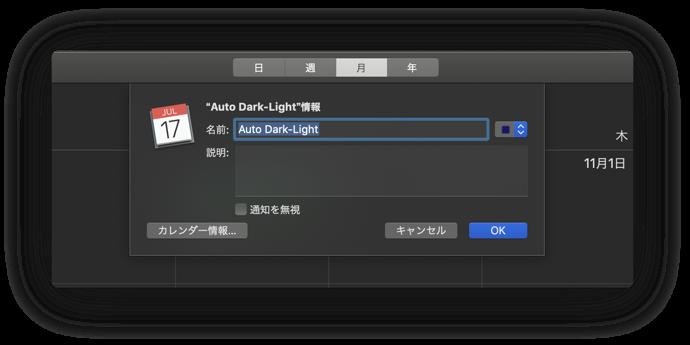 Auto Dark Light 00005a