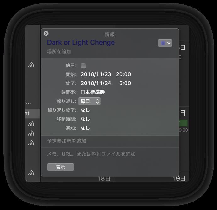 Auto Dark Light 00008a