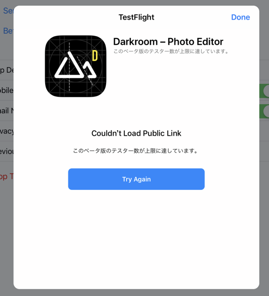 Darkroom for iPad beta 00003