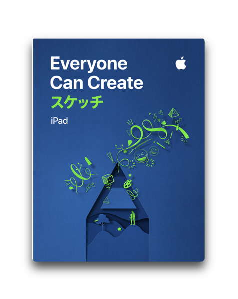 Everyone Can Create 00004