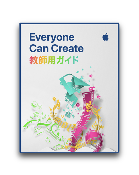 Everyone Can Create 00005
