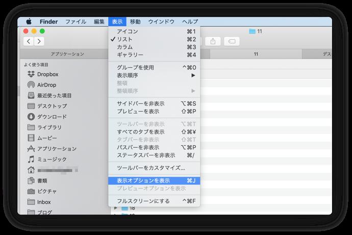Folder Size 00003a z