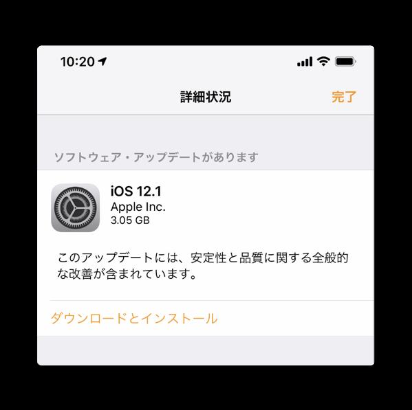 HomePod 12 1 00003