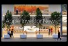 Apple、2018年第4四半期の日本での売り上げは前年比 34%もの大幅増