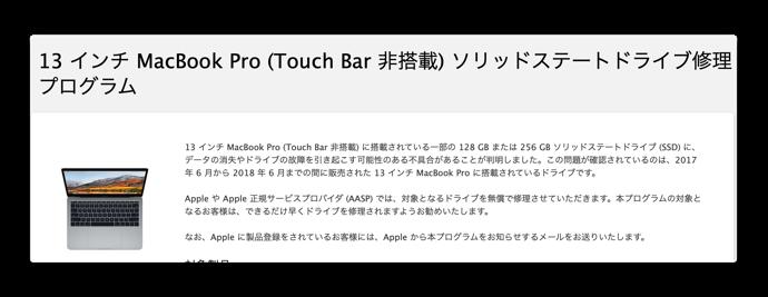 MacBook Pro 13 Chenge 001 z