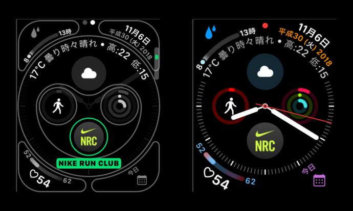 Nike Run Club Conp 00003 z