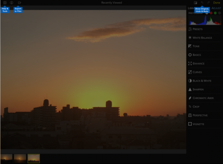 【Mac / iOS】バッチ編集、新しい調整ツール、ダークモードをサポートした「RAW Power 2.0」がリリース