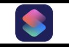 iOS 12.1.1でiPhone XRは、Haptic Touchで通知が提供される