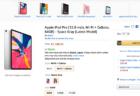 米Amazonで、最新のiPad Pro 2018、Apple Watch Series 4などの販売を開始