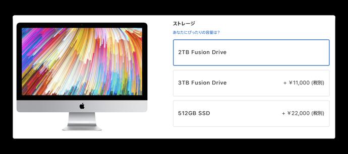 IMac 5K 27 SSD 00001