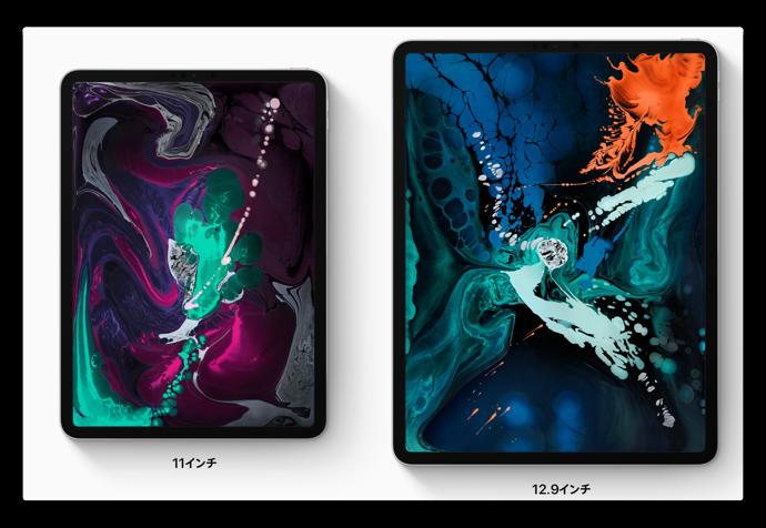 iPad Pro 2018、Apple 直営店で本日(2018年11月13日 17時現在)のピックアップが可能
