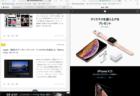 Smart Keyboard Folio+ iPad Pro 2018、2つのポジションを8ポジションで使う方法とは