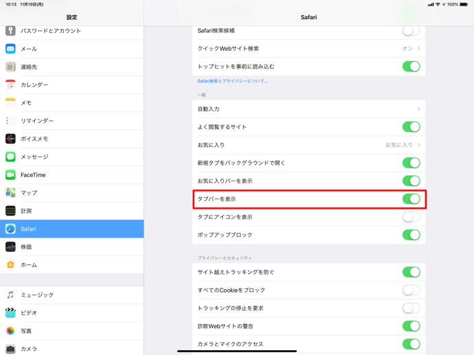 IPad Safari 2View 00006 z