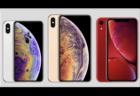 Apple、iPhone XR用のiOS 12.1 セカンドバージョンをリリース