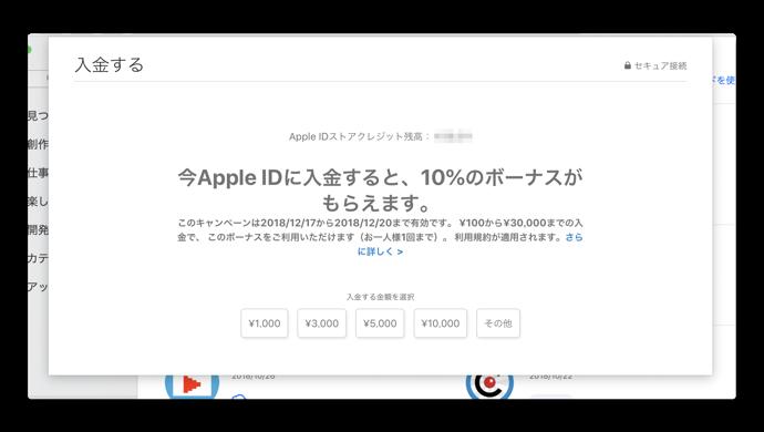 Apple ID 10 campaign 00004