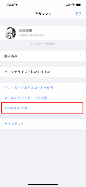 Apple ID 10 campaign 00008