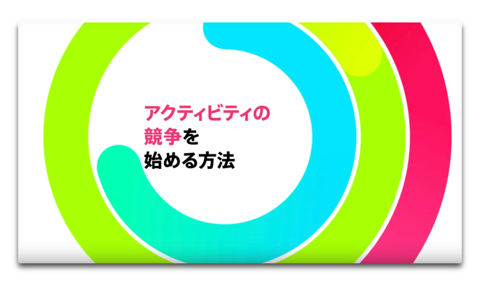 Apple Japan、Apple Watch Series 4の使い方に焦点をあてたCF2本を公開