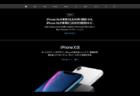 AppleのDan Riccio氏は、2018年のiPad Proは、設計と精度の品質基準を満たしていると説明