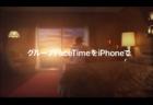 iPhoneのカメラの能力を映像効果に高めるアプリ「Nizo」がリリース