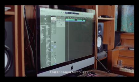 Apple Japan、「Holiday — 私のカラフルなストーリーの作り方」「Holiday — 私たちの音楽の作り方 iMac + iPhone」の新しいCF2本を公開