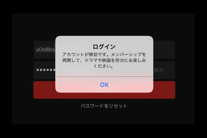 Netflix change 00002