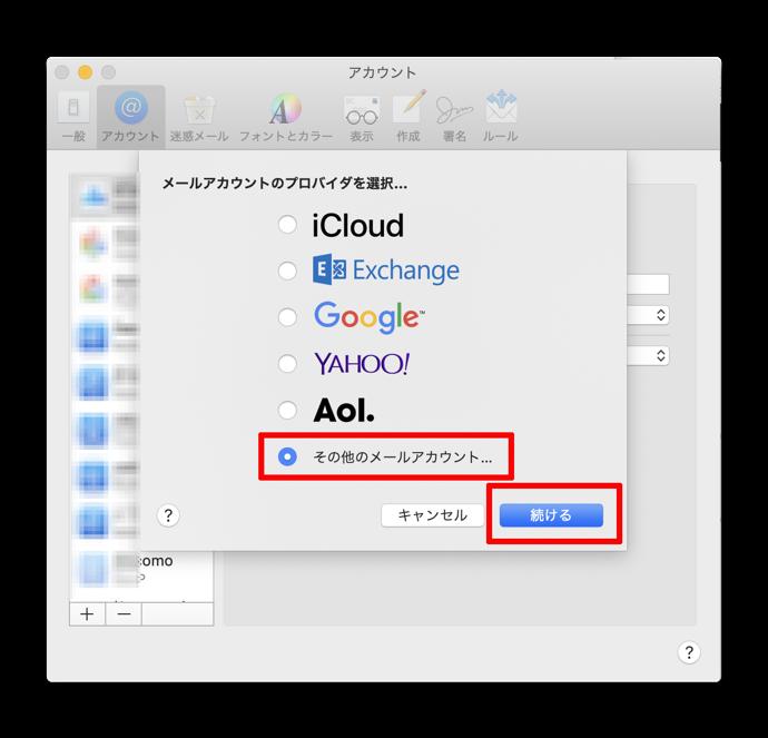 OCN IMAP 00002a