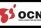 12月17日(現地時間)にリリースされたiOS 12.1.2でモバイルデータ通信接続に関する問題が世界中で報告される
