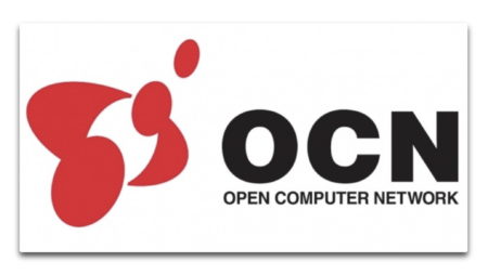 OCNのメールがIMAP対応になったので、MacとiOSデバイスをPOPからIMAPに変更、その設定は