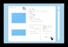 iPad専用手書きシステム手帳「Planner」アップデートされカレンダーから選択日に移動が可能に