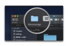 Apple サポート、「Macの空き容量を増やす方法」のハウツービデオを公開